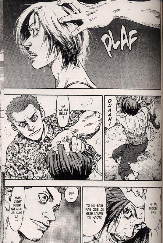 Coq De Combat Nouvelle Edition Akio Tanaka Izo
