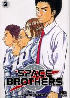 Rayon : Manga (Seinen), Série : Space Brothers T3, Space Brothers