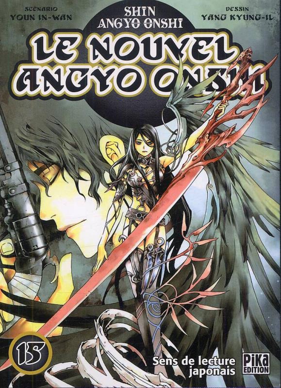 Le nouvel Angyo Onshi Tome 15 - In-Wan Youn