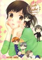 Rayon : Manga (Shojo), Série : Fruits Basket Another T2, Fruits Basket Another