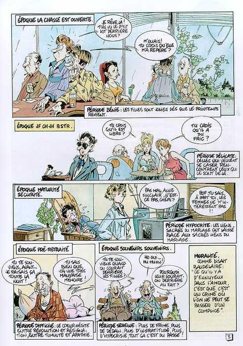 Le guide ultime de la drague par message (french edition) kindle.