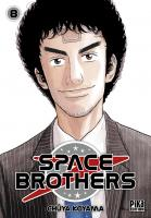 Rayon : Manga (Seinen), Série : Space Brothers T8, Space Brothers