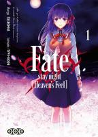 Rayon : Manga (Seinen), Série : Fate/Stay Night : Heaven's Feel T1, Fate/Stay Night : Heaven's Feel
