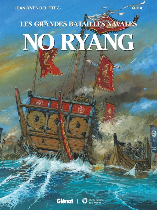 Les Grandes batailles navales (10) : No Ryang