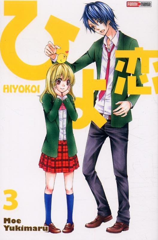 Hiyokoi Tome 8 - Moe Yukimaru