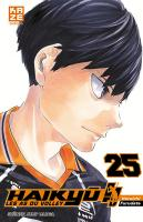 Rayon : Manga (Shonen), Série : Haikyu !! : Les As du Volley T25, Haikyu !! : Les As du Volley