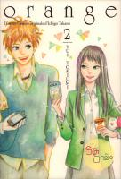 Rayon : Manga (Shojo), Série : Orange (Roman) T2, Orange (Roman)