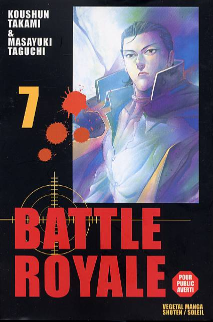 examination of the setting in battle royal by koushun takami Everything you need to know about the setting of ralph ellison's invisible man,  written by experts with you in mind.