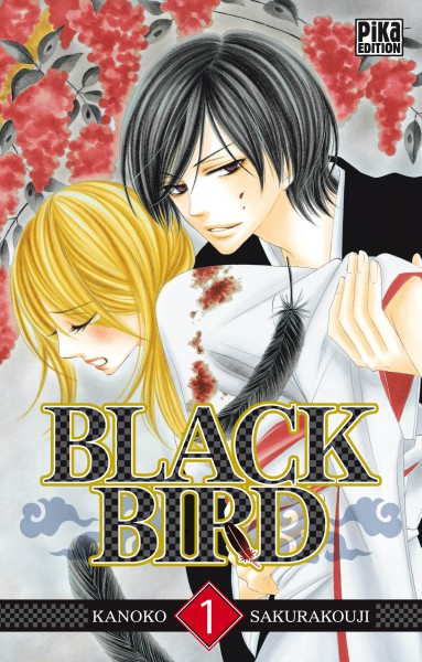 black bird kanoko sakurakouji shojo bdnet com. Black Bedroom Furniture Sets. Home Design Ideas