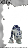 Rayon : Objets, S�rie : Star Wars, R2-D2