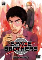 Rayon : Manga (Seinen), Série : Space Brothers T22, Space Brothers