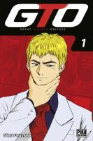 Rayon : Manga (Shonen), Série : GTO : Great Teacher Onizuka T1, GTO : Great Teacher Onizuka (Nouvelle Édition)