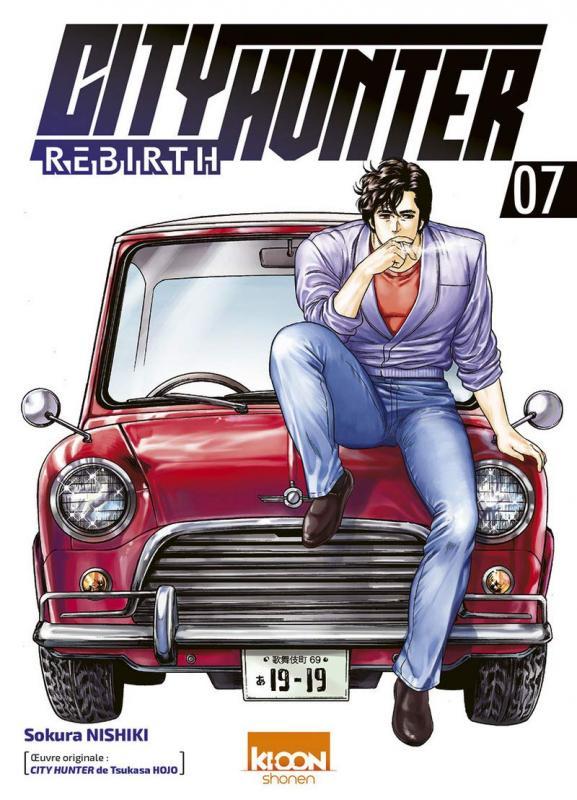 City Hunter rebirth (7) : City hunter rebirth T.7
