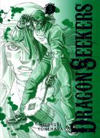 Rayon : Manga (Shonen), Série : Dragon Seekers T3, Dragon Seekers