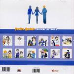 Rayon : Papeterie BD, Série : Fruits Basket, Calendrier Mural Fruits Basket 2008